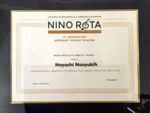 public_prize_nino_rota
